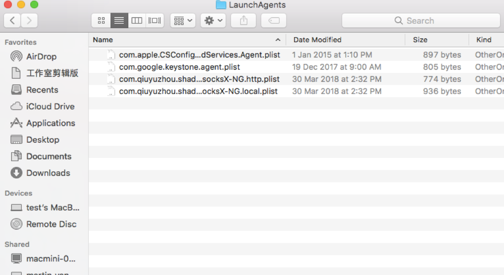 How Can I Check If Mac Has Virus Or Not